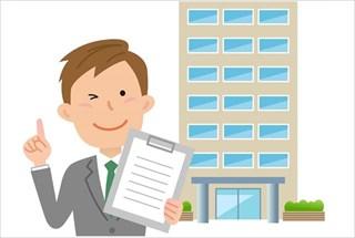 業者にマンション修繕や補修を依頼するときのポイント